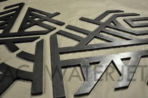 ART DESIGN-MILD STEEL -0.250 INCH -LASER CUTTING1
