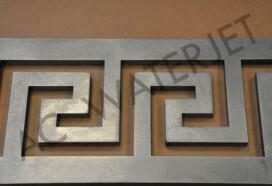Versace – Mild Steel 3/8″ thk Laser Cutting